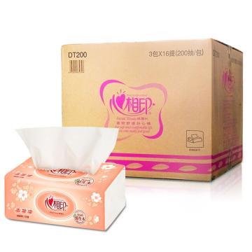 心相印 抽纸花语系列软抽纸,面巾纸餐厅纸200抽二层16提48包DT200 单位:箱