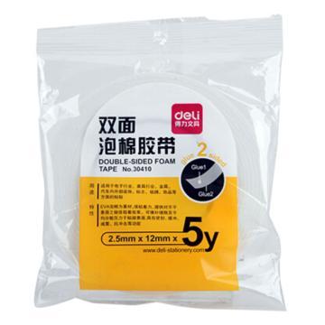 得力 eva泡棉双面胶带,12mm*5y 30410 1卷/袋 单位:卷
