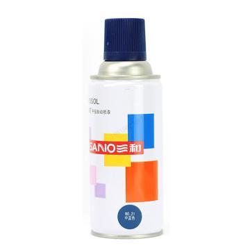 三和 自喷漆,中蓝 350ml/瓶 ,12瓶/箱