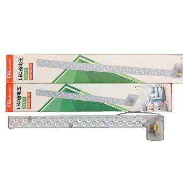 佛山照明 芯爱二代 省电王400长 15W(升级为17W) 白光 吸顶灯改造灯板 灯贴 磁铁吸附,单位:个