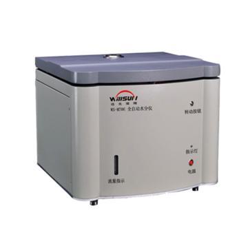 远光瑞翔全自动水质分析仪,WS-M700