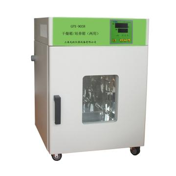 干燥培养二用箱,30L,不锈钢内胆,外门带观察窗,微电脑智能控温仪