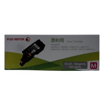 富士施乐(FUJI XEROX) CT201597 原装CP105b/205/215打印机碳粉墨粉盒耗材, 高容量红色 单位:个