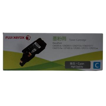 富士施乐(FUJI XEROX) CT201596 原装CP105b/205/215打印机碳粉墨粉盒耗材, 高容量青色 单位:个