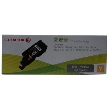 富士施乐(FUJI XEROX) CT201598 原装CP105b/205/215打印机碳粉墨粉盒耗材, 高容量黄色 单位:个