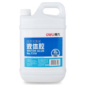 得力 液体胶(2L),透明7310 单位:桶