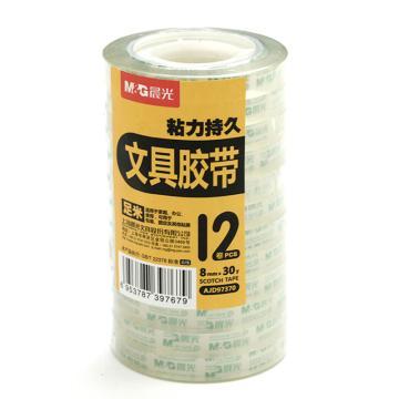 晨光 M&G 透明胶带,AJD97370 8mm*30y 12卷/筒 单位:筒