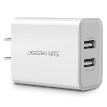 绿联 USB双口充电器,5V 1A/2.4A 电源适配器白色 单位:个