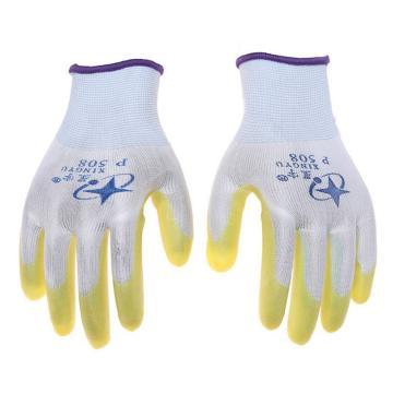 星宇 PVC涂层手套,P508-9,13针白尼龙PVC涂层手套