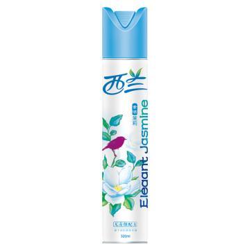 立白 西兰空气清新剂,(素洁茉莉香型)320ml 20瓶/箱 单位:瓶