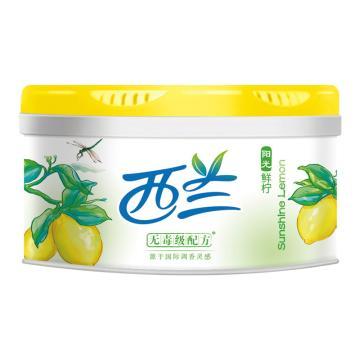 立白 西兰固体清香剂,(阳光鲜柠香型)70g 30个/箱 单位:个
