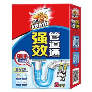 立白 威王管道通,100g*3包/盒*15盒/箱 单位:盒