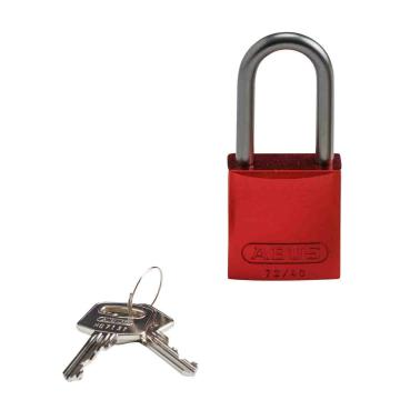 """贝迪BRADY 铝锁,1.5""""/3.8cm锁钩,锁芯互异,红色,99615"""