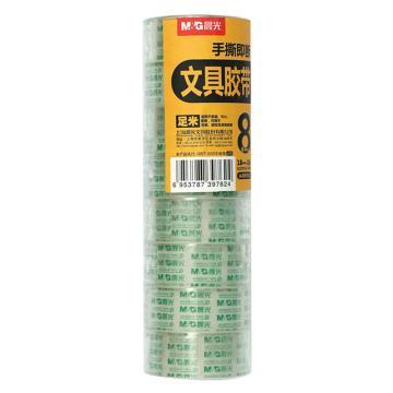 晨光 M&G 透明胶带,AJD97322 18mm*18y 8卷/筒 单位:筒
