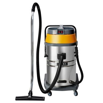 白云洁霸吸尘器,70L双马达大功率 BF502,地毯吸水机工业吸尘器