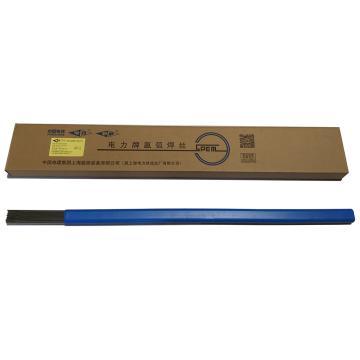 上海电力牌承压设备用不锈钢钨极氩弧焊丝,PP-TIG308L(ER308L,S308L),Φ2.0,20公斤/箱