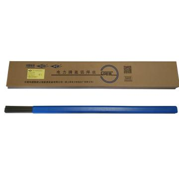 上海电力牌承压设备用不锈钢钨极氩弧焊丝,PP-TIG309L(ER309L,S309L),Φ2.5,20公斤/箱