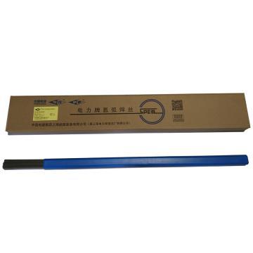 上海电力牌承压设备用不锈钢钨极氩弧焊丝,PP-TIG316L(ER316L,S316L),Φ2.5,20公斤/箱