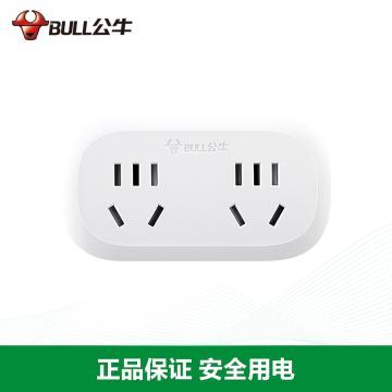 公牛BULL 旅行转换器,防触电门保护(新国标), GN-903