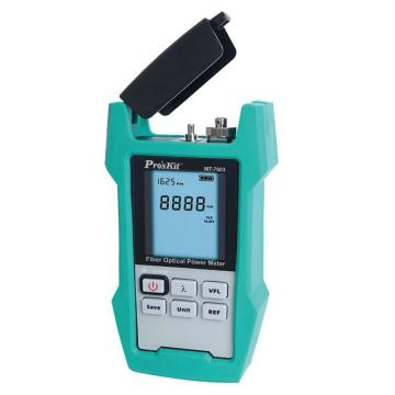 Pro'skit储存型光纤光功率计 (带电池)--MT-7603-C-宝工-质保一年-台湾 质量问题不退不换