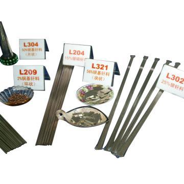 斯米克L302钎料,料302 25%银基钎料,直径1.5mm,1KG/箱
