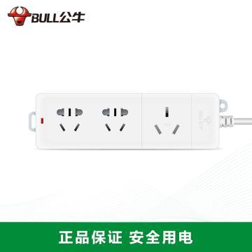 公牛BULL 接线板(新国标),基础系列,GN-405D 3米 3位