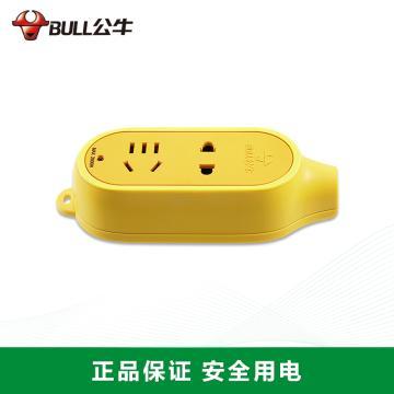 公牛BULL 接线板,工程系列摔不烂(新国标),GN-C3 无电线