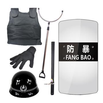 防暴套装(包含豪华钢叉+方盾+金属头盔黑+硬防刺服黑+防割手套+警棍)