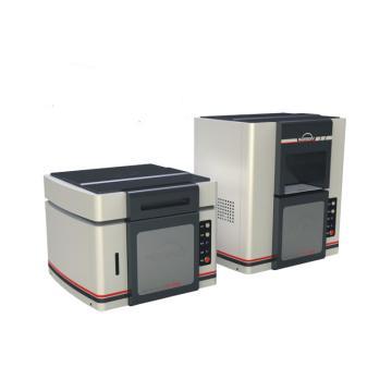 远光瑞翔 全自动工业分析仪,WS-G868