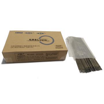 上海电力牌承压设备用碳钢焊条,PP-J422 (E4303),Φ2.5,20公斤/箱