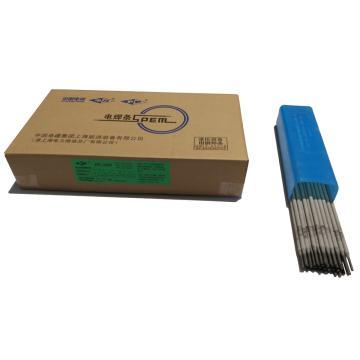 上海电力牌承压设备用碳钢焊条,PP-J507 (E5015),Φ4.0,20公斤/箱