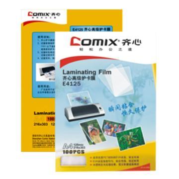 齐心 护卡膜, A4125MIC 透明 E4125 单位:包(售完为止)