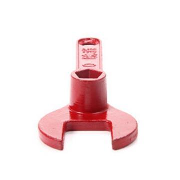 三江 国标消火栓钥匙,开口6cm,长40cm,FB400