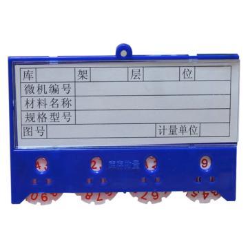 蓝巨人 货架牌,四位磁性材料卡 6.5cm*10cm 四位磁扣 蓝色 100个/包(功能替代订货号:ACE480)