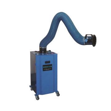 移动式焊烟净化器,A-011,柯林沃尔德,含配臂,手动清灰