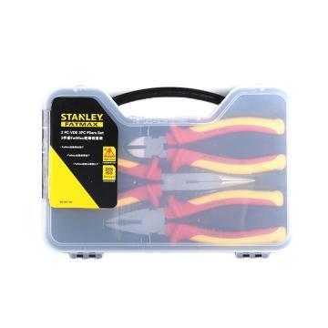 史丹利3件套FatMax绝缘钳套装,84-011-23