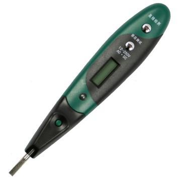世达 双色带照明灯数显测电笔,62602