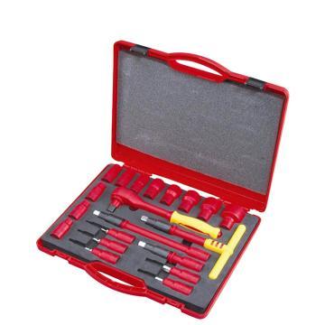 世达VDE套筒组套,12.5mm系列20件套,09267