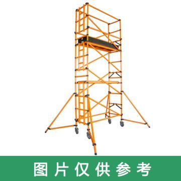 宝富 绝缘单宽脚手架,7米,RJP-SR-700