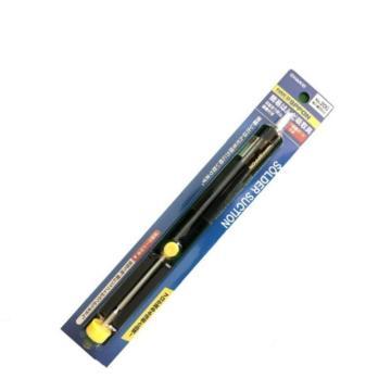 白光 手动式吸锡泵,吸入能力20CC,20G,吸锡器 吸锡枪 吸枪 吸焊器 焊渣吸取器 手动吸锡器