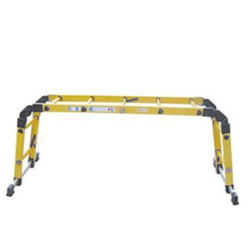 宝富 玻璃钢绝缘四关节梯,全长:3.0m 折长:1.66m 自重:15.0kg,RLFF-430
