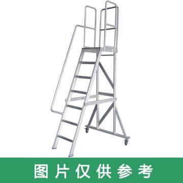 宝富 铝合金平台梯,平台高度:2.21m 总高度:3.27m 自重:36.3kg 占地面积:1.2*1.4m,RLADP-08