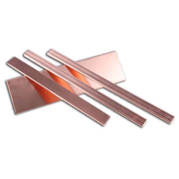 紫扁铜,宽 50mm*厚5mm*长4800mm