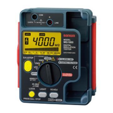 三和/SANWA 数字兆欧表,数字型绝缘电阻测试仪 带火险状态检测,MG1000
