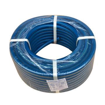 蓝色氧气软管,8mm内径,28m/卷
