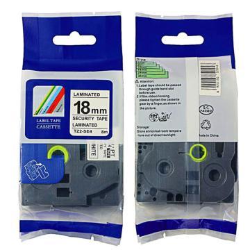 普贴 标签色带,保密白底黑字TZ2-SE4宽度18mm 适用于兄弟TZ系列标签机 单位:卷