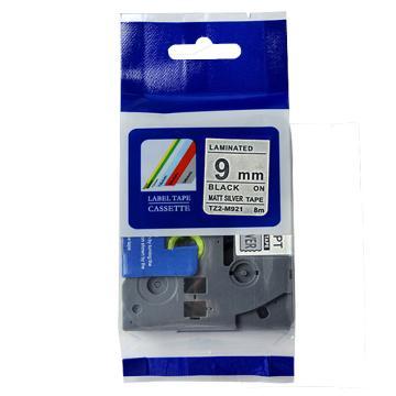 普贴 标签色带,银底黑字TZ2-M921宽度9mm 适用于兄弟TZ系列标签机 单位:卷