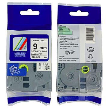 普贴 标签色带,保密白底黑字TZ2-SE2宽度9mm 适用于兄弟TZ系列标签机 单位:卷