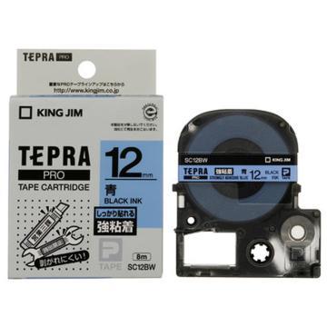 锦宫 强粘性标签,蓝底黑字,12mmx8m,适用锦宫标签机 单位:卷