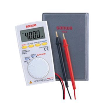 三和/SANWA 数字万用表,多功能,PM3